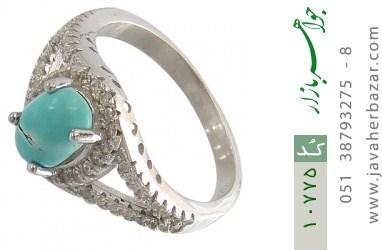 انگشتر فیروزه نیشابوری - کد 10775