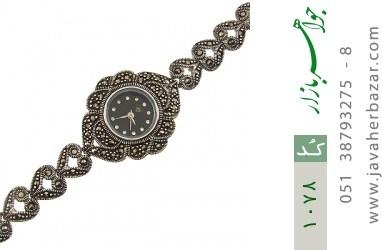 ساعت حدید مارکازیت زنانه - کد 1078