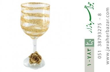 تندیس کریستال ترک تزئین هنر دست - کد 10783