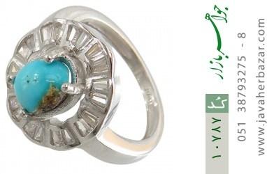 انگشتر فیروزه نیشابوری - کد 10787
