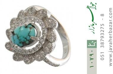 انگشتر فیروزه نیشابوری - کد 10790