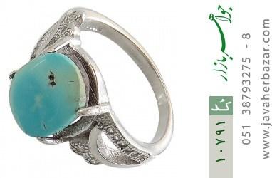 انگشتر فیروزه نیشابوری - کد 10791