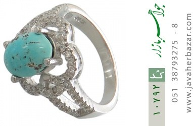 انگشتر فیروزه نیشابوری - کد 10792