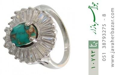 انگشتر فیروزه نیشابوری - کد 10793