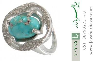 انگشتر فیروزه نیشابوری - کد 10795
