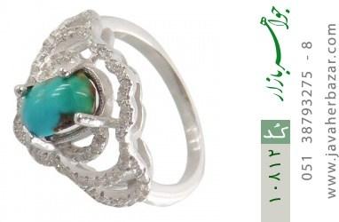 انگشتر فیروزه نیشابوری - کد 10812