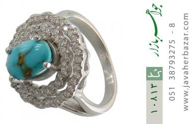 انگشتر فیروزه نیشابوری - کد 10813