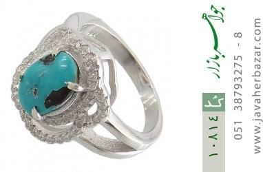 انگشتر فیروزه نیشابوری - کد 10814