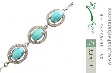 دستبند فیروزه نیشابوری - کد 10827