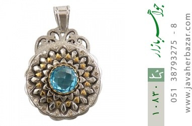 مدال توپاز آفریقایی هنر دست استاد رضوی - کد 10830