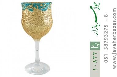 تندیس کریستال ترک تزئین هنر دست - کد 10833
