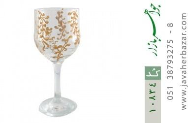 تندیس کریستال ترک تزئین هنر دست - کد 10834