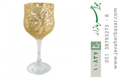 تندیس کریستال ترک تزئین هنر دست - کد 10837