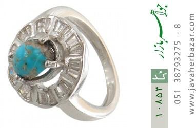 انگشتر فیروزه نیشابوری - کد 10853