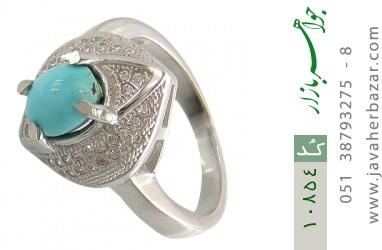 انگشتر فیروزه نیشابوری - کد 10854