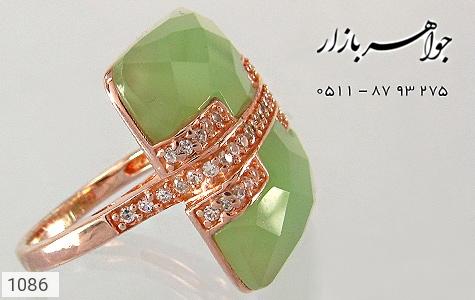 انگشتر یشم طرح هدیه زنانه - تصویر 4