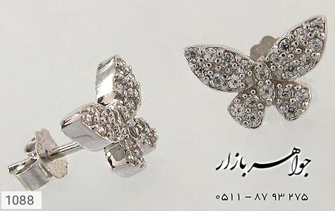 سرویس نقره میکرو آب رودیوم طرح پروانه زنانه - عکس 3
