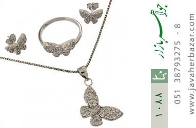 سرویس نقره میکرو آب رودیوم طرح پروانه زنانه - کد 1088