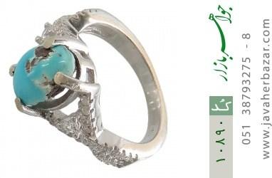 انگشتر فیروزه نیشابوری - کد 10890