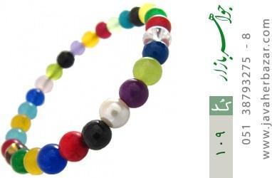 دستبند عقیق و جید و مرجان سنگ درمانی زنانه - کد 109