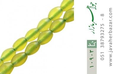تسبیح شاه مقصود 101 دانه افغان خوش رنگ ارزشمند - کد 10903