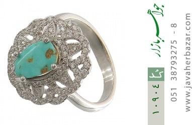 انگشتر فیروزه نیشابوری - کد 10904
