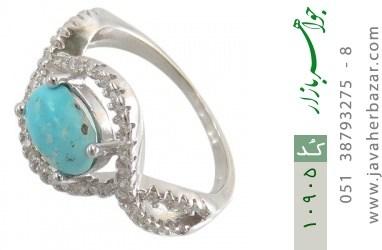 انگشتر فیروزه نیشابوری - کد 10905