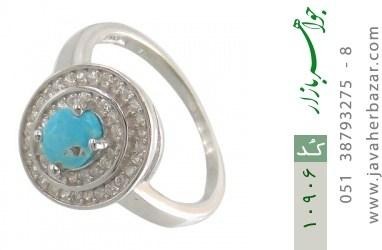انگشتر فیروزه نیشابوری - کد 10906