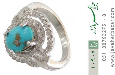 انگشتر فیروزه نیشابوری - کد 10907