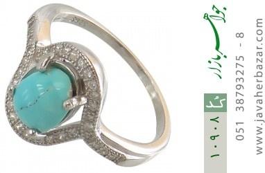 انگشتر فیروزه نیشابوری - کد 10908