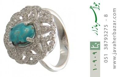 انگشتر فیروزه نیشابوری - کد 10909