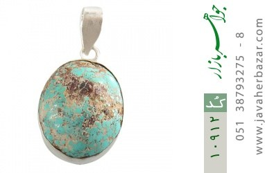 مدال فیروزه نیشابوری فریم دست ساز - کد 10912