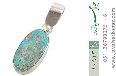 مدال فیروزه نیشابوری - کد 10913