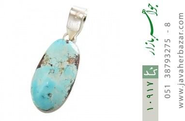 مدال فیروزه نیشابوری فریم دست ساز - کد 10917
