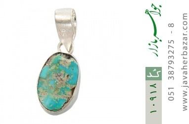 مدال فیروزه نیشابوری فریم دست ساز - کد 10918