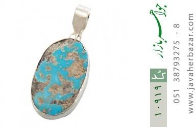 مدال فیروزه نیشابوری فریم دست ساز - کد 10919