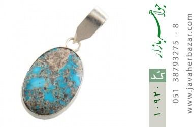 مدال فیروزه نیشابوری فریم دست ساز - کد 10920