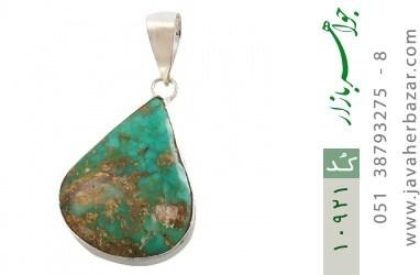 مدال فیروزه نیشابوری فریم دست ساز - کد 10921