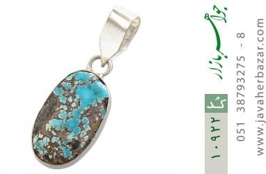 مدال فیروزه نیشابوری فریم دست ساز - کد 10922