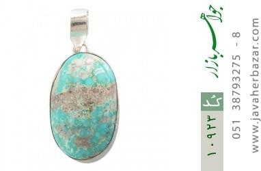 مدال فیروزه نیشابوری فریم دست ساز - کد 10923