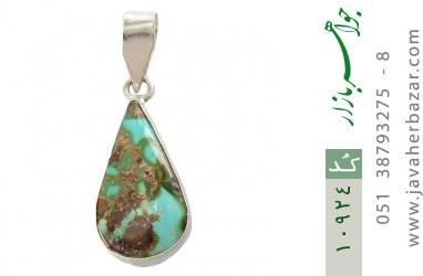 مدال فیروزه نیشابوری فریم دست ساز - کد 10924
