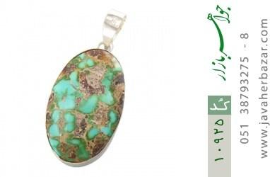 مدال فیروزه نیشابوری فریم دست ساز - کد 10925