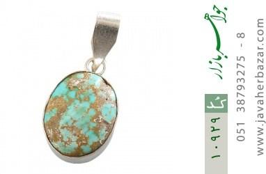 مدال فیروزه نیشابوری فریم دست ساز - کد 10929