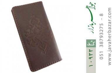 کیف چرم طبیعی دست دوز طرح دار - کد 10933
