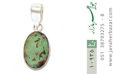 مدال فیروزه نیشابوری فریم دست ساز - کد 10935