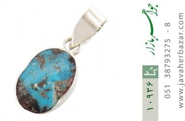 مدال فیروزه نیشابوری فریم دست ساز - کد 10936