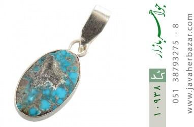 مدال فیروزه نیشابوری فریم دست ساز - کد 10938