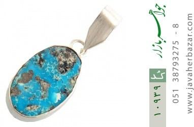 مدال فیروزه نیشابوری فریم دست ساز - کد 10939