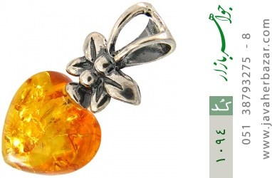 مدال کهربا بولونی طرح قلب زنانه - کد 1094