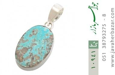 مدال فیروزه نیشابوری فریم دست ساز - کد 10941